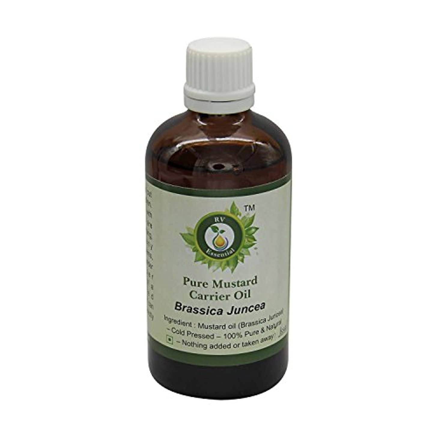 ご意見メナジェリー不十分R V Essential 純粋なマスタードキャリアオイル15ml (0.507oz)- Brassica Juncea (100%ピュア&ナチュラルコールドPressed) Pure Mustard Carrier Oil