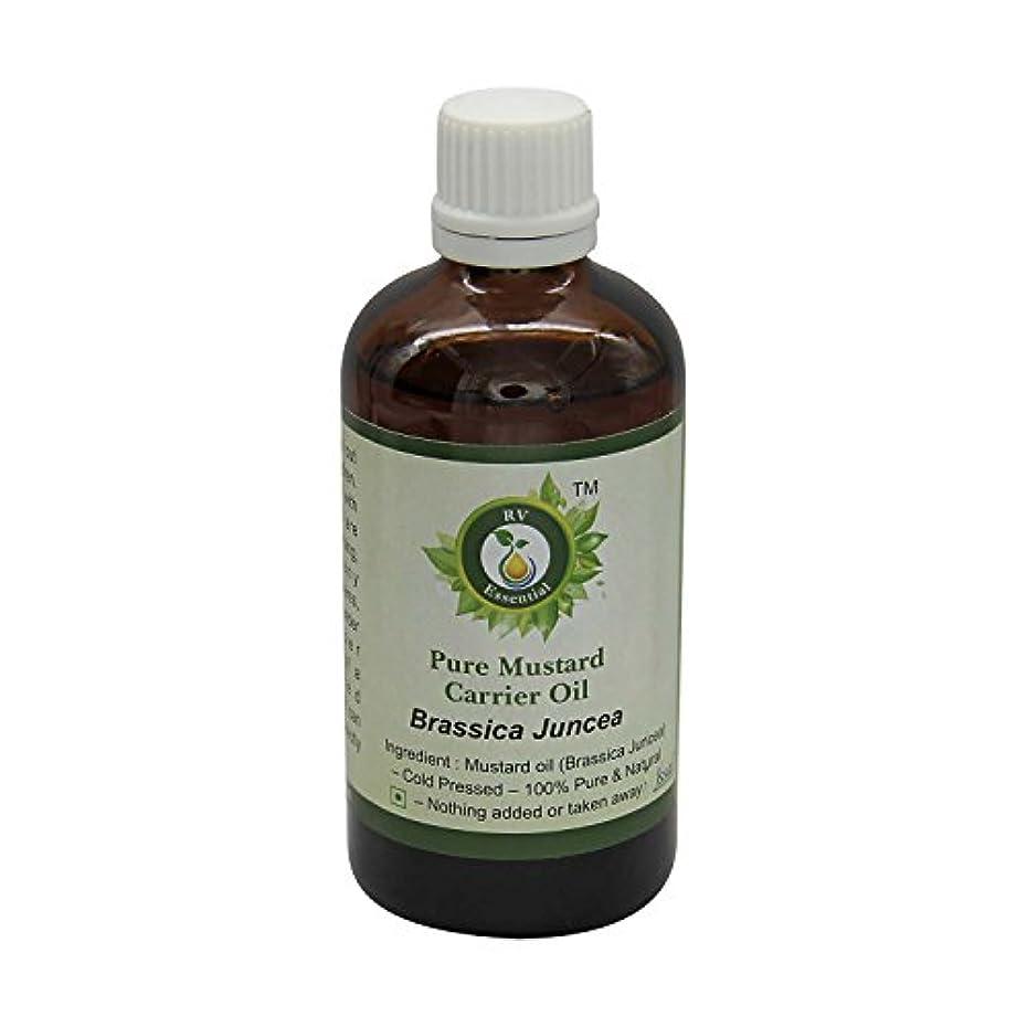 百万八百屋さん屈辱するR V Essential 純粋なマスタードキャリアオイル30ml (1.01oz)- Brassica Juncea (100%ピュア&ナチュラルコールドPressed) Pure Mustard Carrier Oil