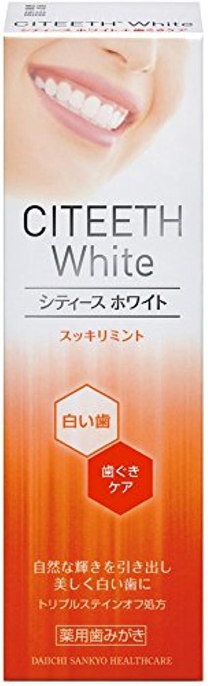 シソーラス素朴な後シティースホワイト+歯ぐきケア 50g [医薬部外品]