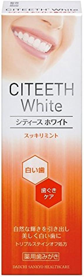 トランザクション比類のない上院シティースホワイト+歯ぐきケア 50g [医薬部外品]
