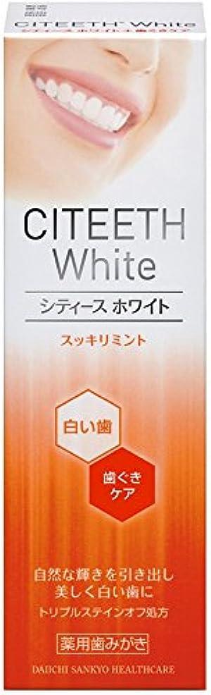 ラケット調和のとれたエスカレーターシティースホワイト+歯ぐきケア 50g [医薬部外品]