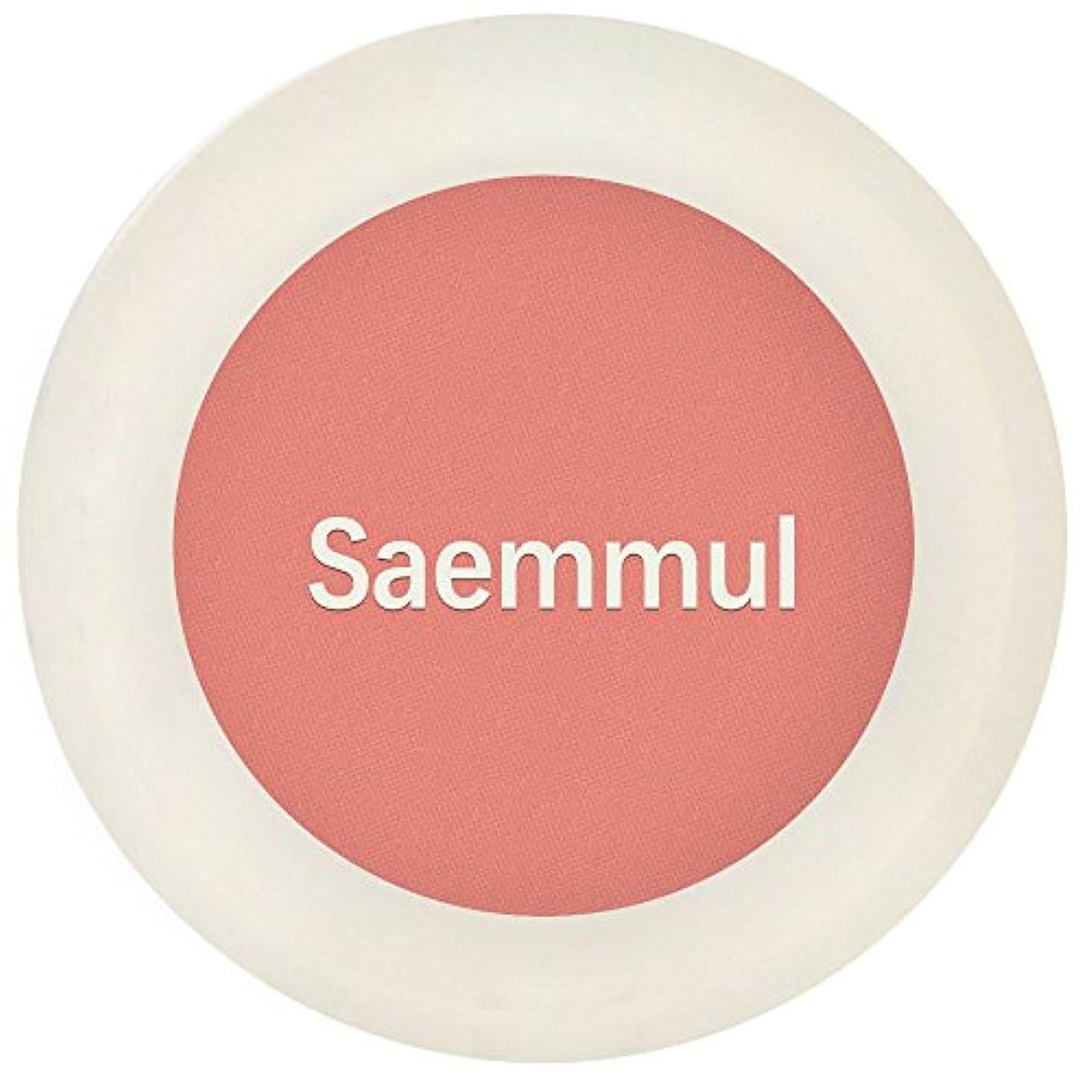 政治家のコモランマスローガン【the SAEM(ザ セム)】センムル シングル シャドウ (マット) I (7カラー選択1) (PK02)
