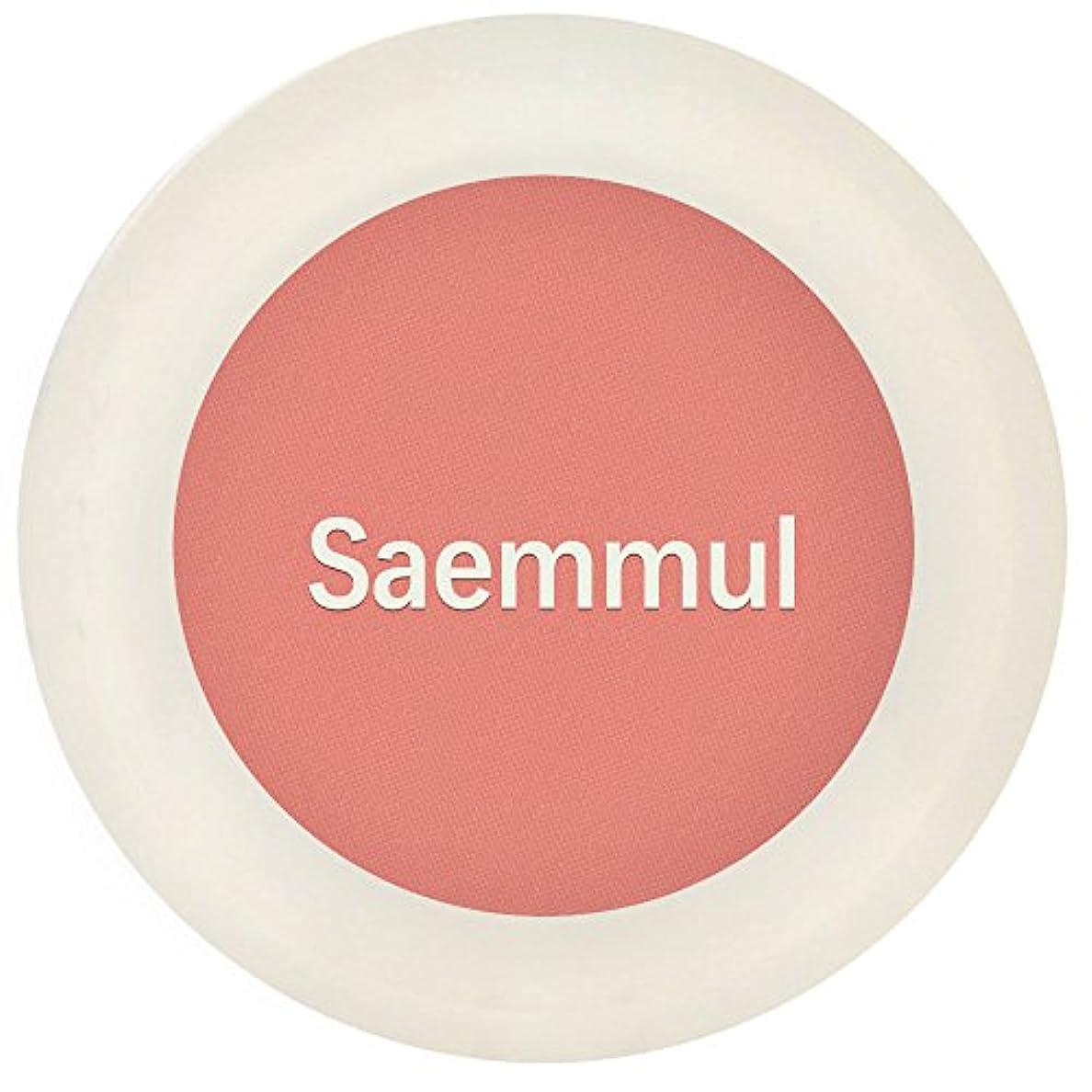 麻痺電子アーティスト【the SAEM(ザ セム)】センムル シングル シャドウ (マット) I (7カラー選択1) (PK02)
