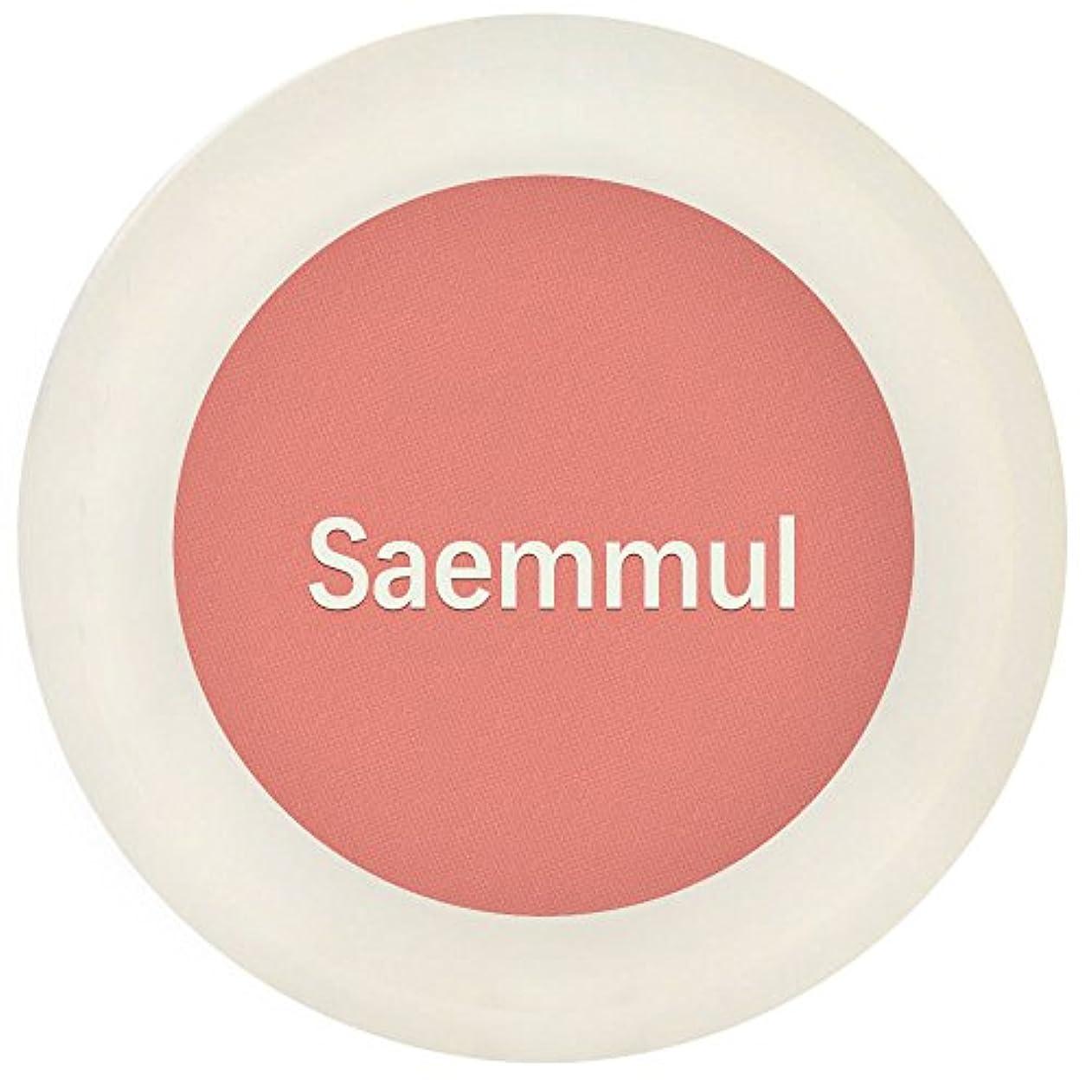 関数自由予約【the SAEM(ザ セム)】センムル シングル シャドウ (マット) I (7カラー選択1) (PK02)