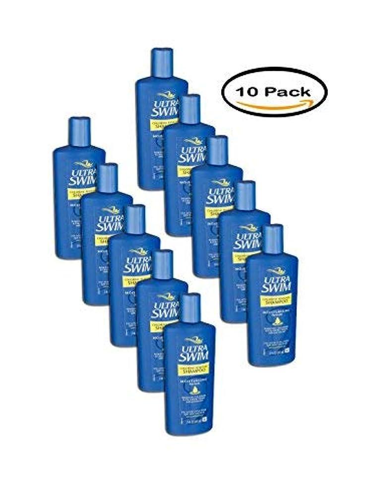 征服者チャンピオンシップ感性PACK OF 10 - UltraSwim Chlorine Removal Shampoo 7 oz [並行輸入品]