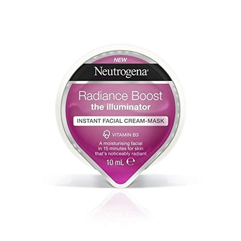 変色するネックレス船乗り[Neutrogena] ニュートロジーナの放射輝度ブーストインスタントフェイシャルクリームマスク10ミリリットル - Neutrogena Radiance Boost Instant Facial Cream Mask...