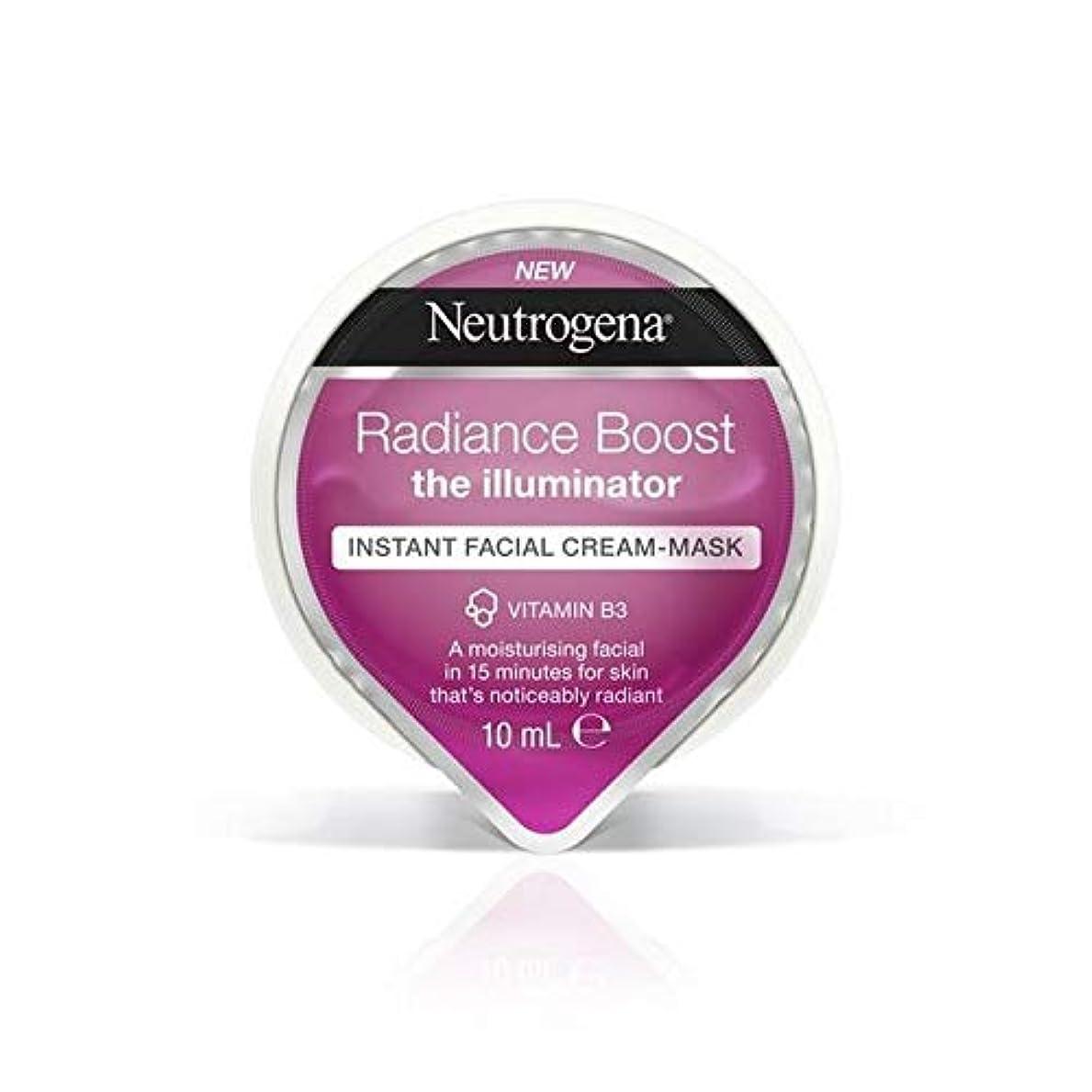 豊かなウォーターフロント呪い[Neutrogena] ニュートロジーナの放射輝度ブーストインスタントフェイシャルクリームマスク10ミリリットル - Neutrogena Radiance Boost Instant Facial Cream Mask...