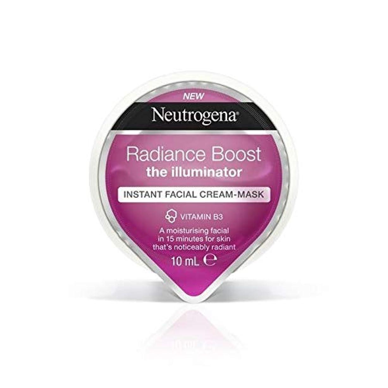 バレエ優先権耐える[Neutrogena] ニュートロジーナの放射輝度ブーストインスタントフェイシャルクリームマスク10ミリリットル - Neutrogena Radiance Boost Instant Facial Cream Mask...