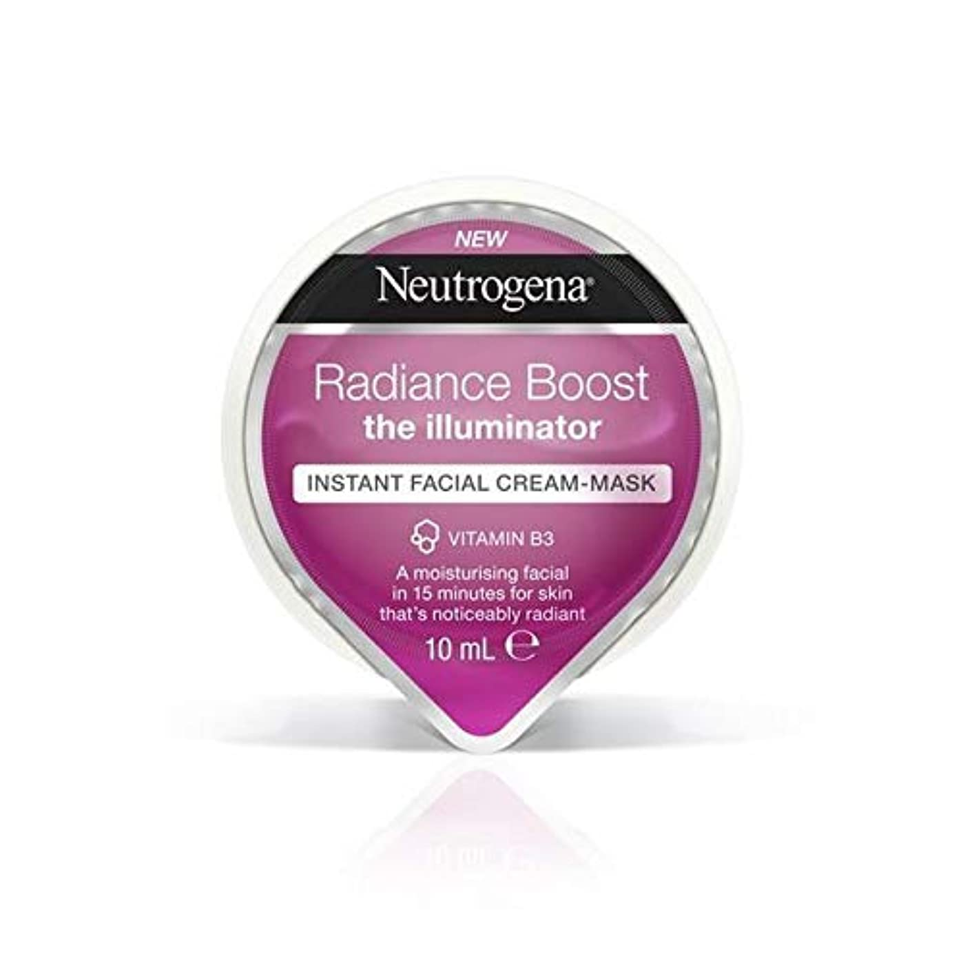 敬な冒険者リーダーシップ[Neutrogena] ニュートロジーナの放射輝度ブーストインスタントフェイシャルクリームマスク10ミリリットル - Neutrogena Radiance Boost Instant Facial Cream Mask...