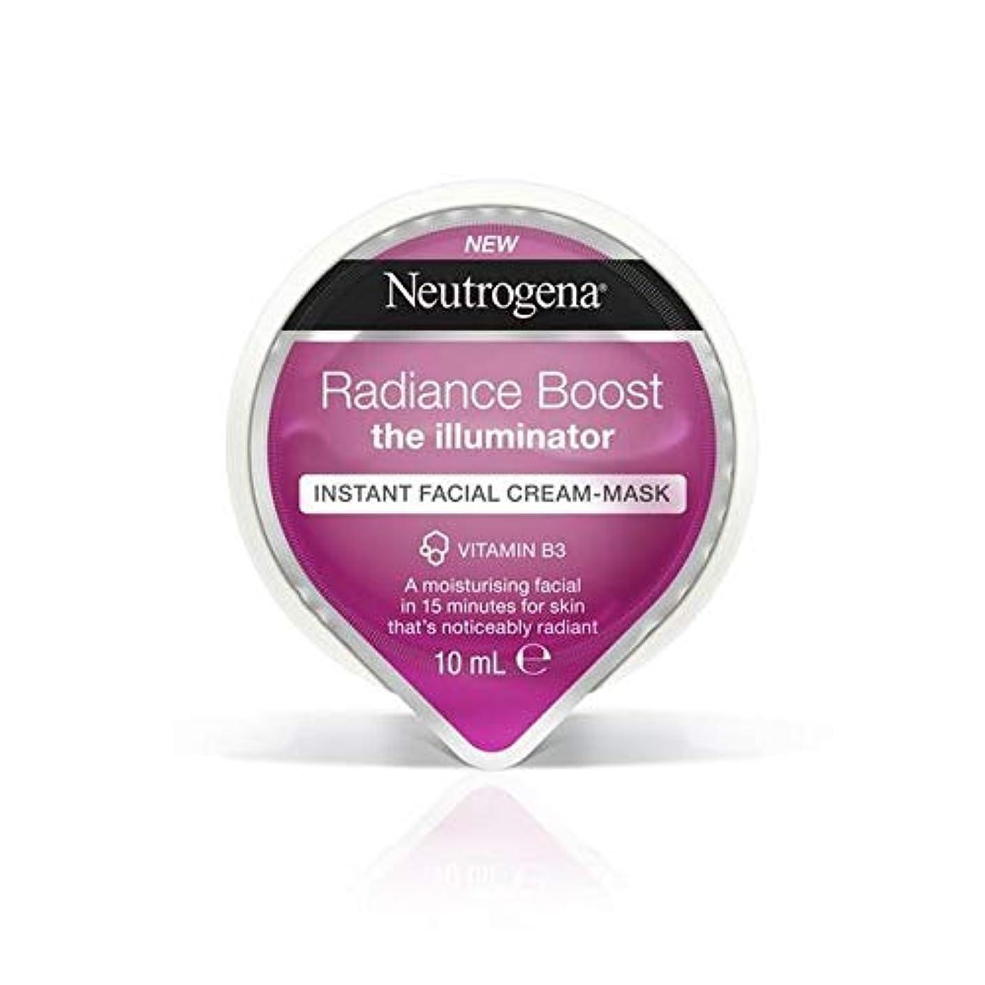 視力戦略拒絶[Neutrogena] ニュートロジーナの放射輝度ブーストインスタントフェイシャルクリームマスク10ミリリットル - Neutrogena Radiance Boost Instant Facial Cream Mask...
