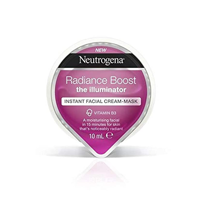 ダニ熱帯の意図[Neutrogena] ニュートロジーナの放射輝度ブーストインスタントフェイシャルクリームマスク10ミリリットル - Neutrogena Radiance Boost Instant Facial Cream Mask...