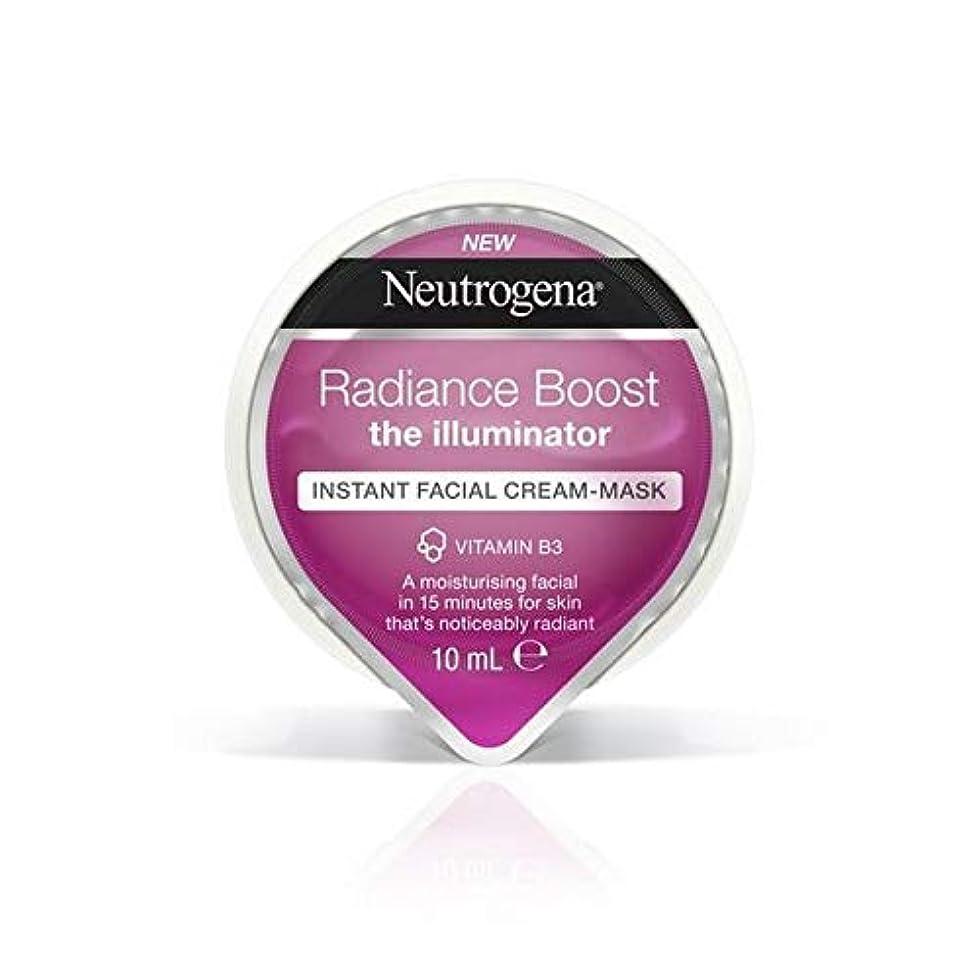 驚幹台無しに[Neutrogena] ニュートロジーナの放射輝度ブーストインスタントフェイシャルクリームマスク10ミリリットル - Neutrogena Radiance Boost Instant Facial Cream Mask...