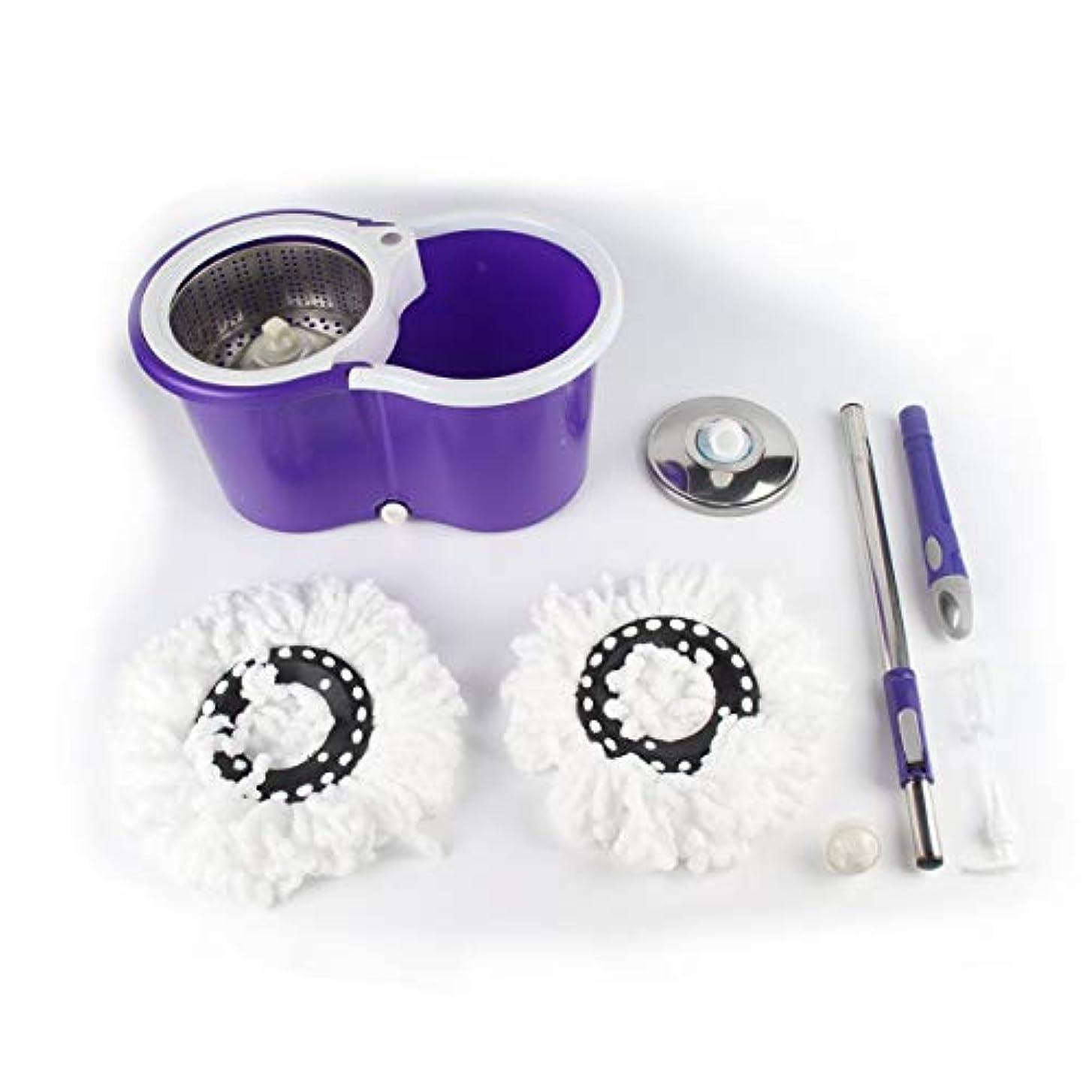 誕生系統的分離Saikogoods 1PC 360度回転 マイクロファイバーモップヘッド キッチン浴室クリーニング マジックモップ ヘッド交換をスピニング マジックモップ 紫の