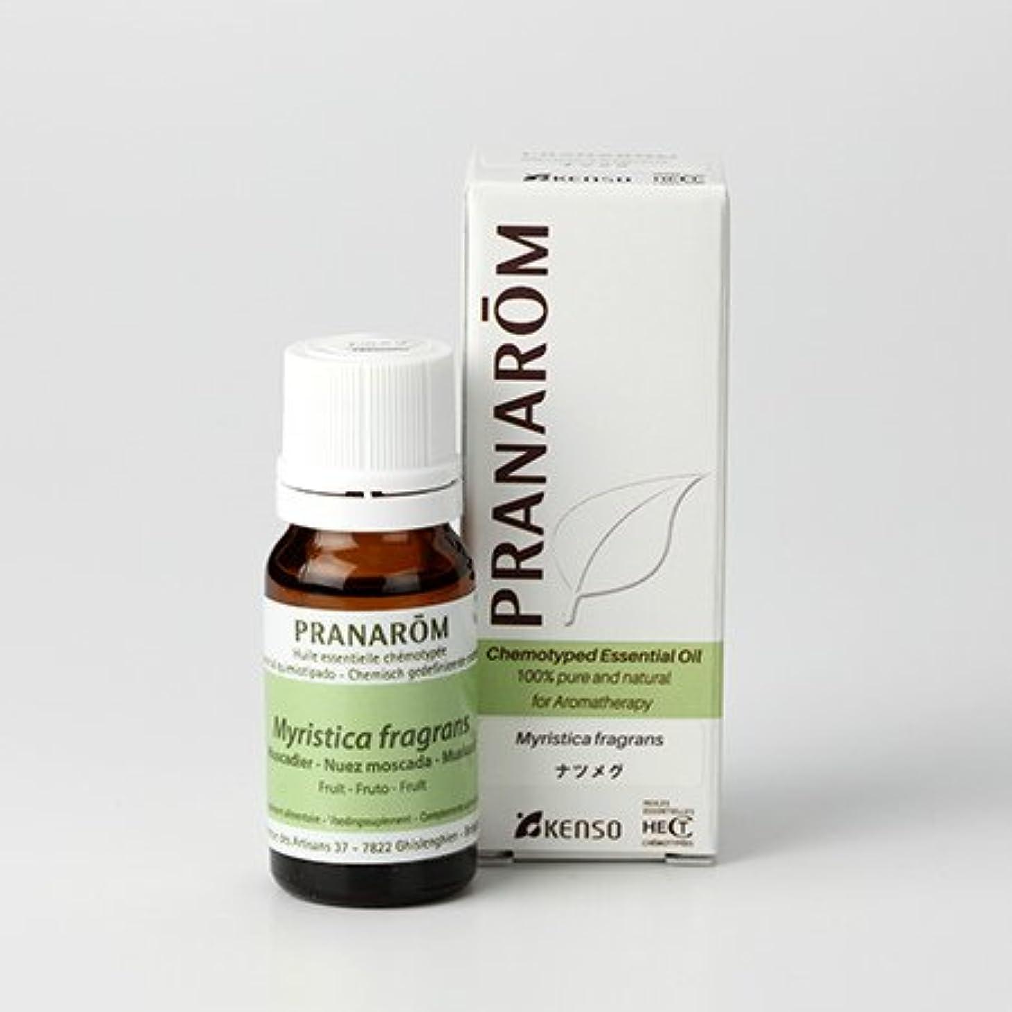 ガラス音六プラナロム ナツメグ 10ml (PRANAROM ケモタイプ精油)