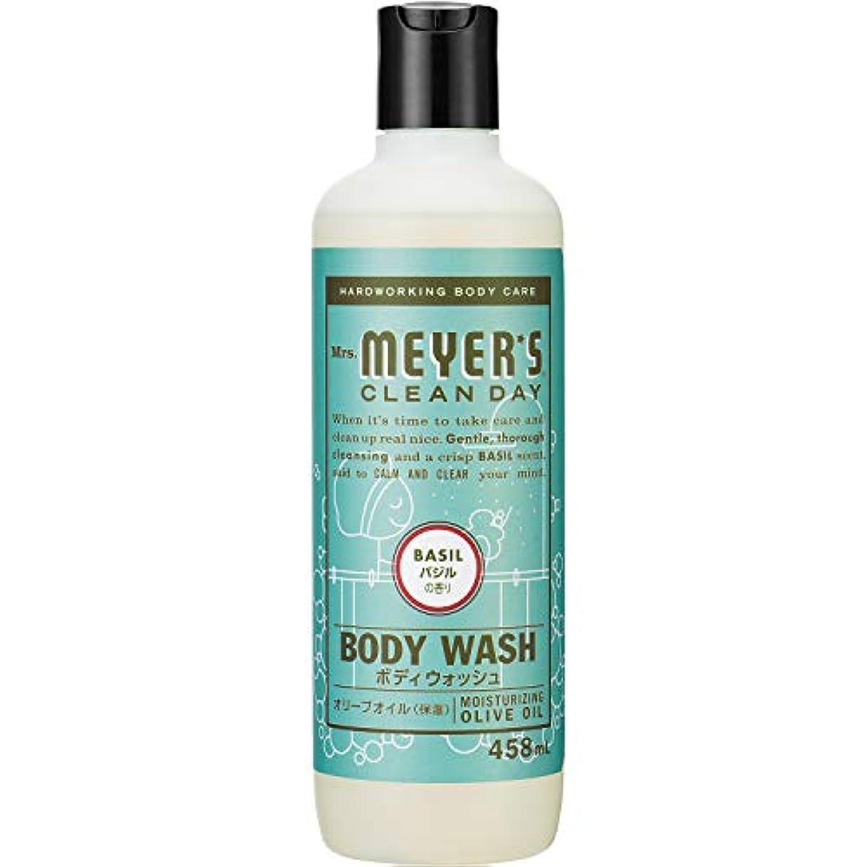 統計的男らしさ注ぎますMrs. MEYER'S CLEAN DAY(ミセスマイヤーズ クリーンデイ) ミセスマイヤーズ クリーンデイ(Mrs.Meyers Clean Day) ボディウォッシュ バジルの香り 458ml ボディソープ