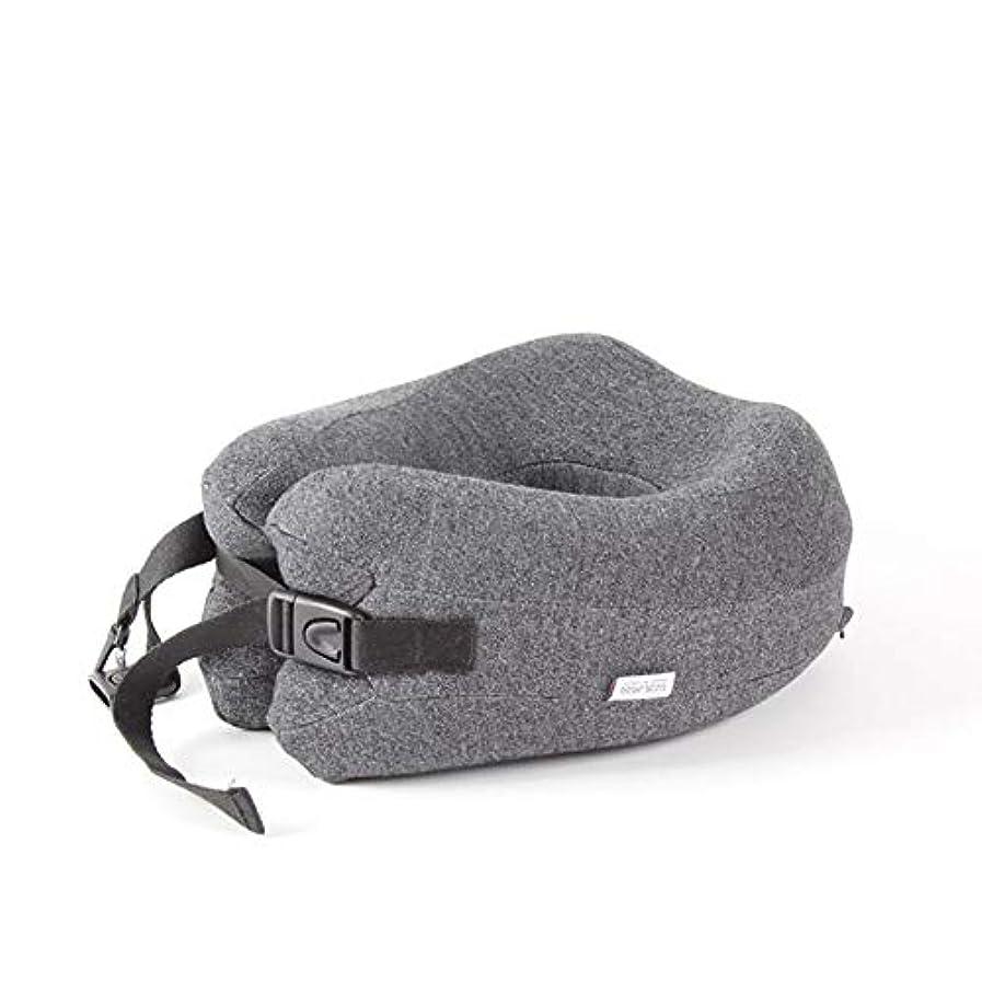 ラジウム称賛カートU字型枕メモリーコットンU字型枕は両親、リーダー、友人、恋人に適しています,darkgray