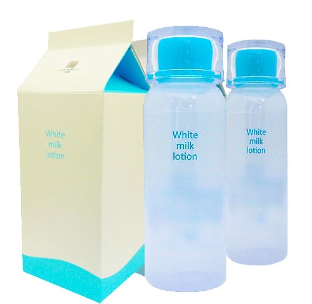 ポンド耕す【2個セット】ホワイトミルクローション 120ml Re:MAKE (牛乳ローション)ウユローション