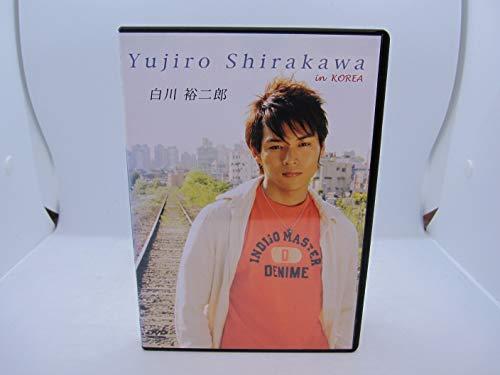 Yujiro Shirakawa [DVD]