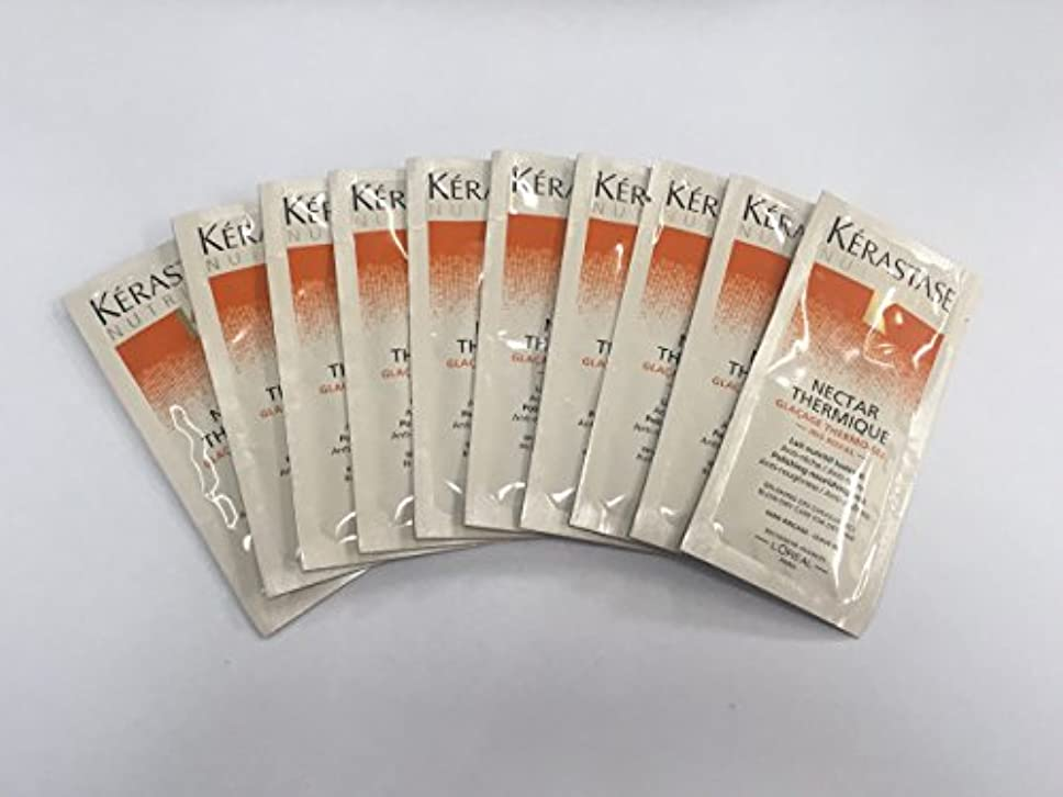 財産座るピル【サシェ10枚セット】ケラスターゼ NU ニュートリティブ ネクター テルミック 10g サシェ10枚セット