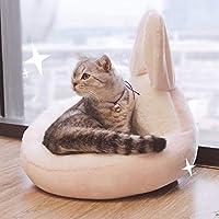 Jiyaru ペットベッド ウサギの形 ペットクッション ペットソファー 猫用クッション 猫ベッド 猫用 犬ベッド 犬用 小型犬用 円形 暖かい 人気 寝具 柔らかい 滑り止め ふんわり 保温布団 ペット用 猫 犬 ねこ キャット 小型犬 室内用 ピンクL
