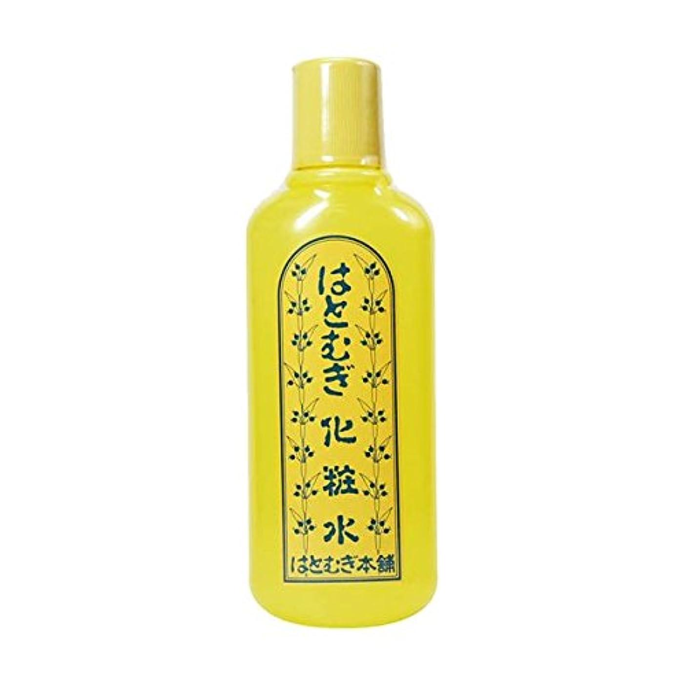 バッフル祖母活気づけるお徳用 はとむぎ化粧水 250ml×3セット