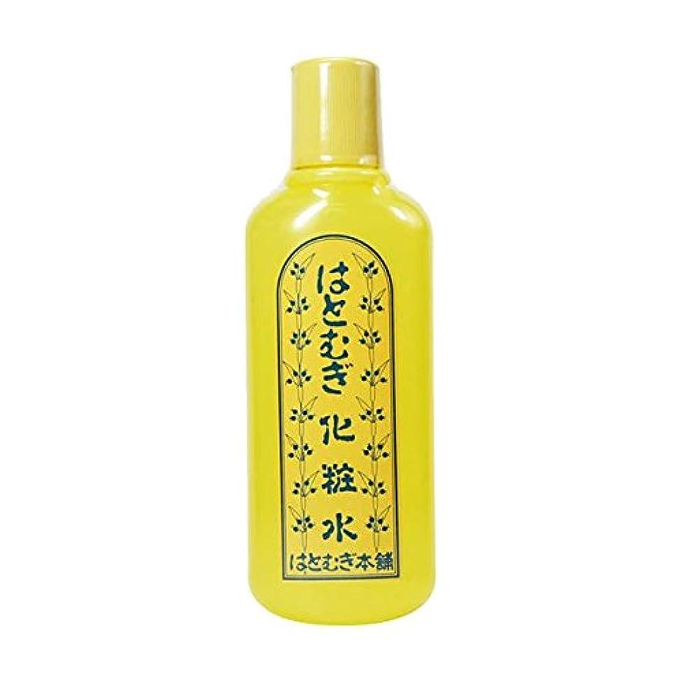 機知に富んだ温度バリーお徳用 はとむぎ化粧水 250ml×3セット