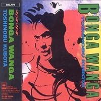 Bonga Wanga by Toshinobu Kubota (1990-07-15)