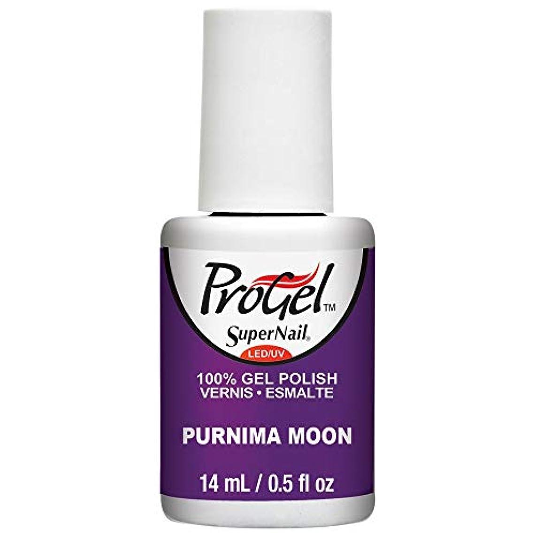 退屈な責めすなわちSuperNail ProGel Gel Polish - Purnima Moon - 0.5oz / 14ml