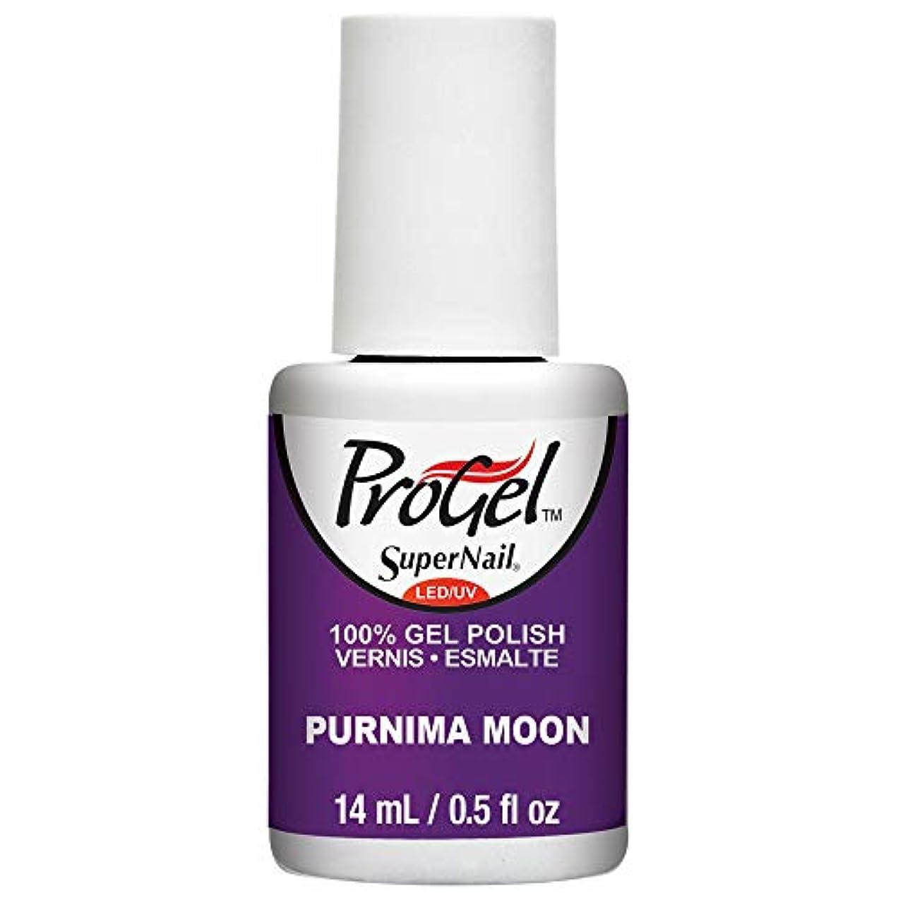 軌道用心深い原点SuperNail ProGel Gel Polish - Purnima Moon - 0.5oz / 14ml