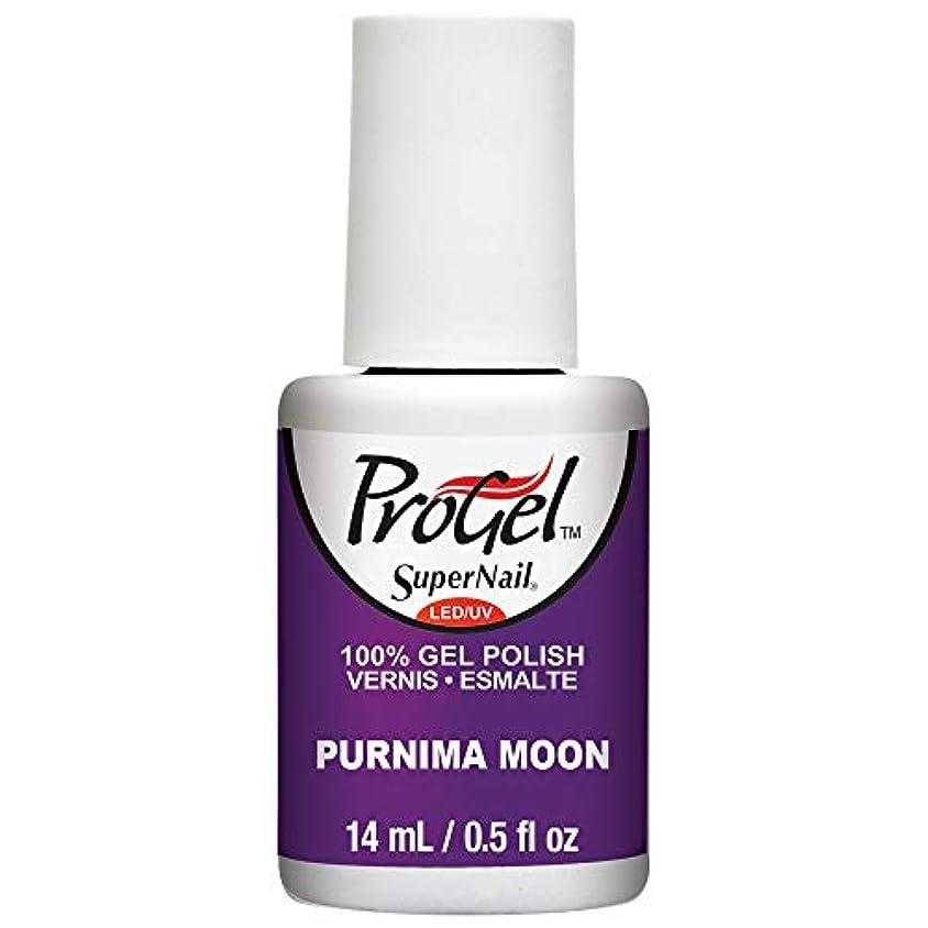 傭兵カエル有名なSuperNail ProGel Gel Polish - Purnima Moon - 0.5oz / 14ml