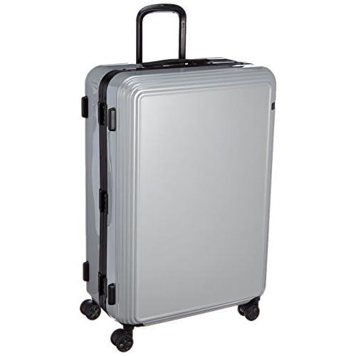 [エース] ace. スーツケース リップルF 87L 5.7kg 無料預入受託サイズ キャスターストッパー 05554 09 (シルバー)