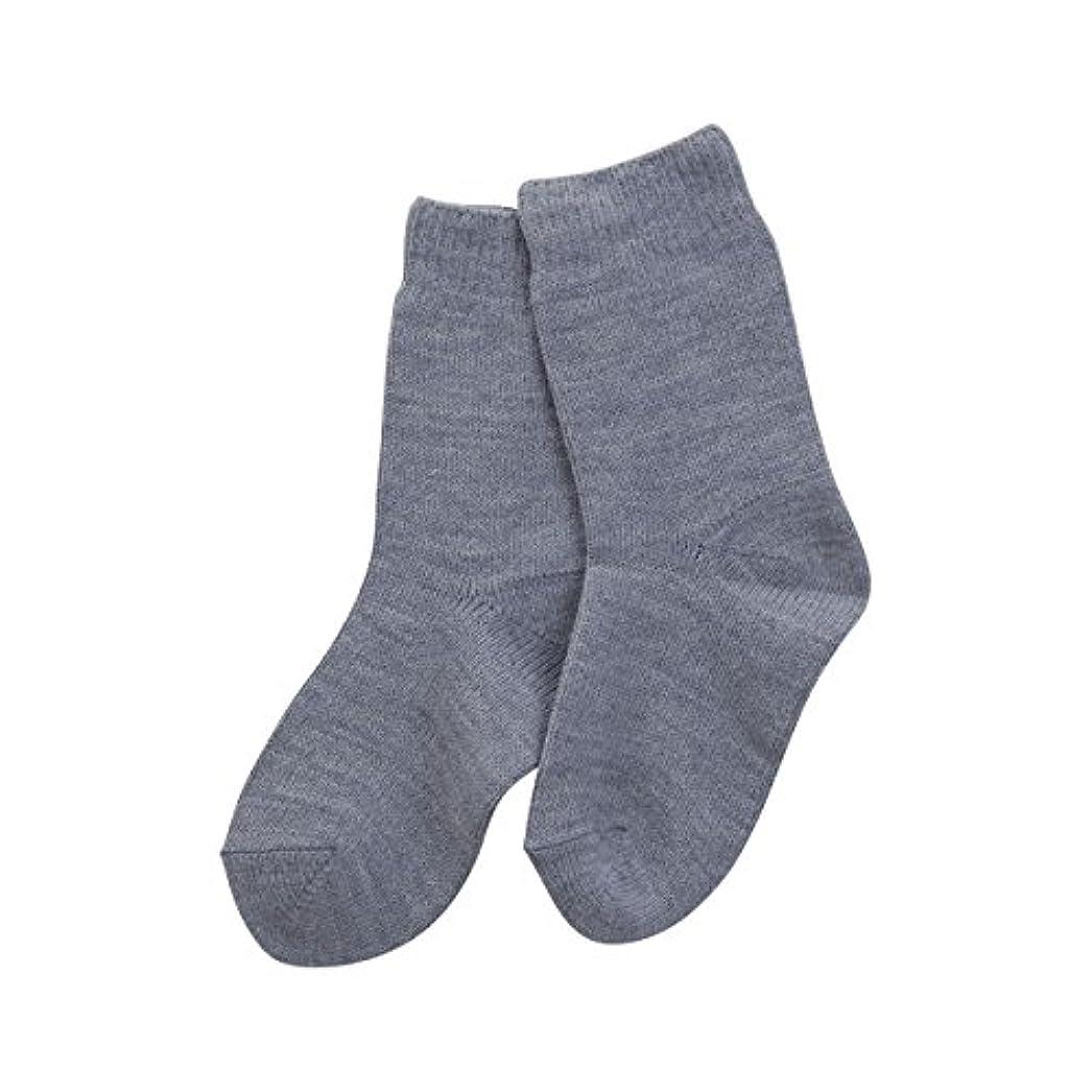 ミュウミュウ趣味薄める(コベス) KOBES ゴムなし 毛混 超ゆったり特大サイズ 大きいサイズ 靴下 日本製 婦人靴下