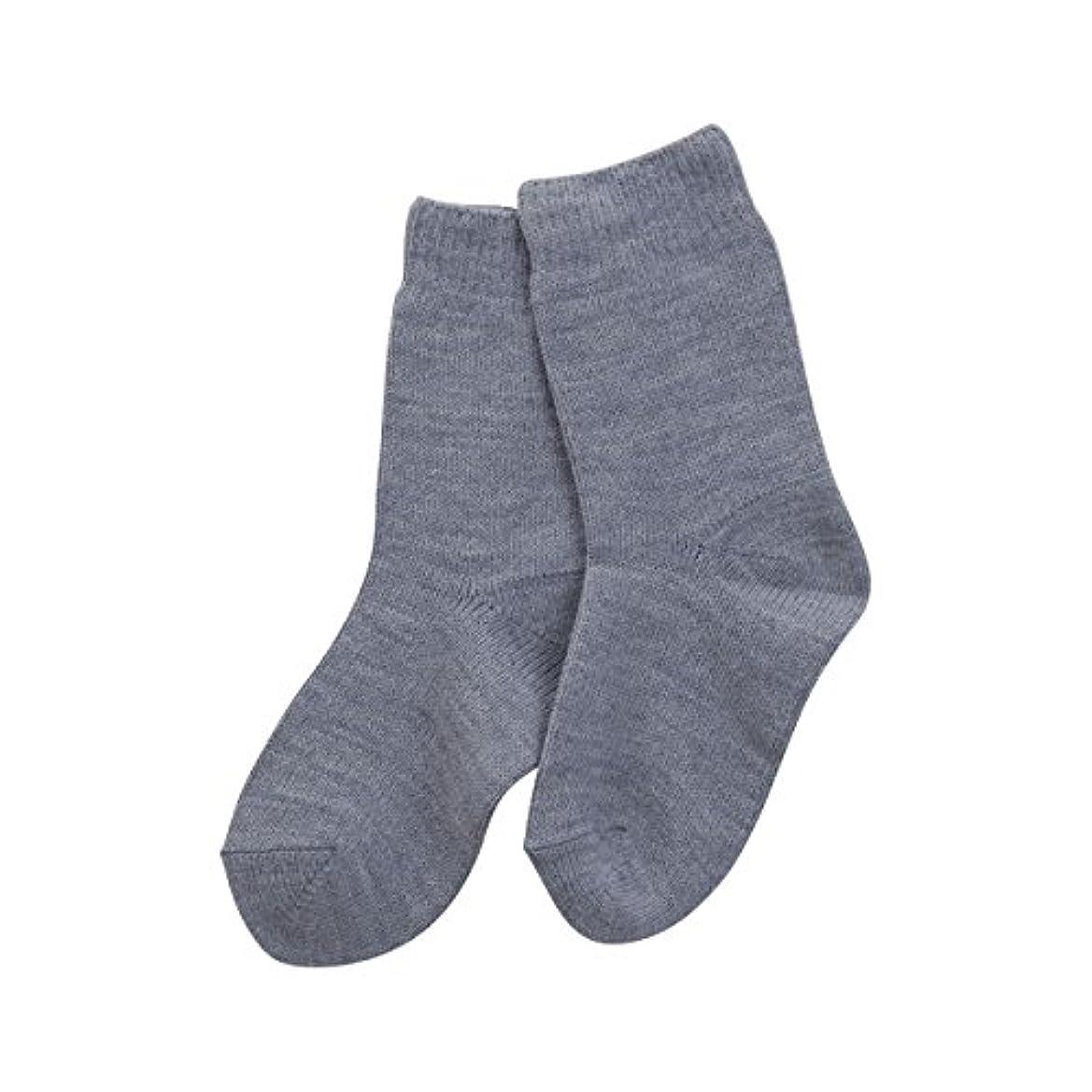 カバレッジ長いですメッセンジャー(コベス) KOBES ゴムなし 毛混 超ゆったり特大サイズ 大きいサイズ 靴下 日本製 婦人靴下