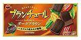 ブルボン ブランチュールミニチョコレートダークブラウン 12個×10箱