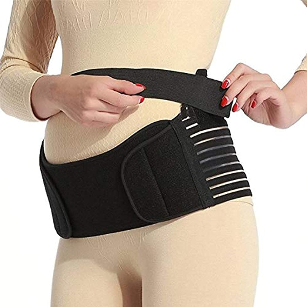 本しみ脈拍通気性マタニティベルト妊娠中の腹部サポート腹部バインダーガードル運動包帯産後の回復shapewear - ブラックM