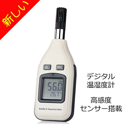 デジタル温湿度計,C-Timvasion 高感度センサー搭載 小型軽量 LCDディスプレイ付き 温度 & 湿度 表示
