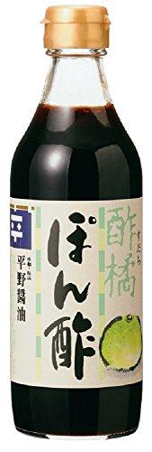 平野醤油 酢橘「ぽん酢」 360ml  瓶