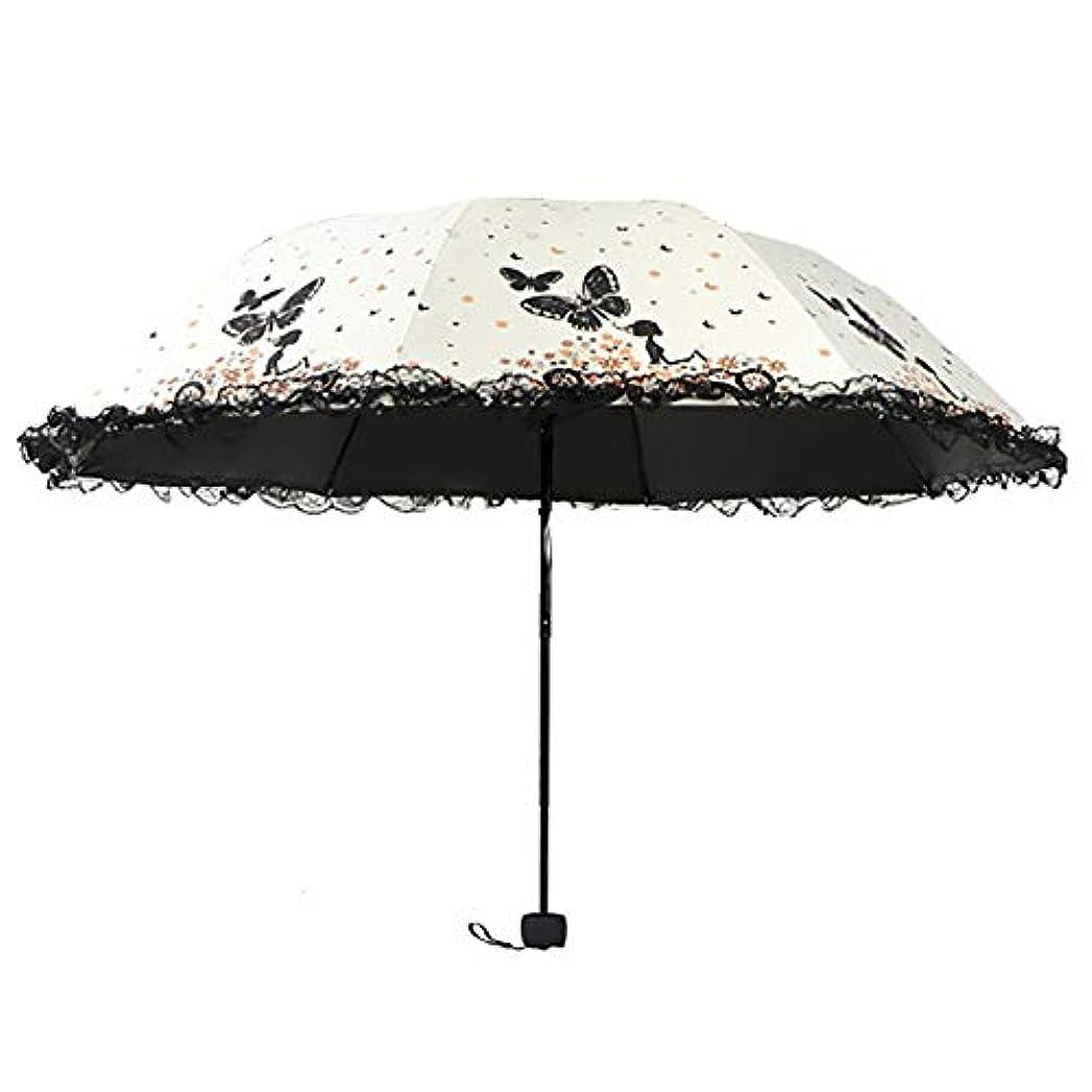 コンソール紀元前困難レース日傘傘二重使用三倍折りたたみ黒いプラスチックの傘の傘カスタム蝶愛の花の傘