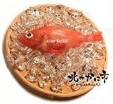 特大きんきの開き・キンキ一夜干し【北海道海鮮グルメ・お祝いギフト特撰商品】