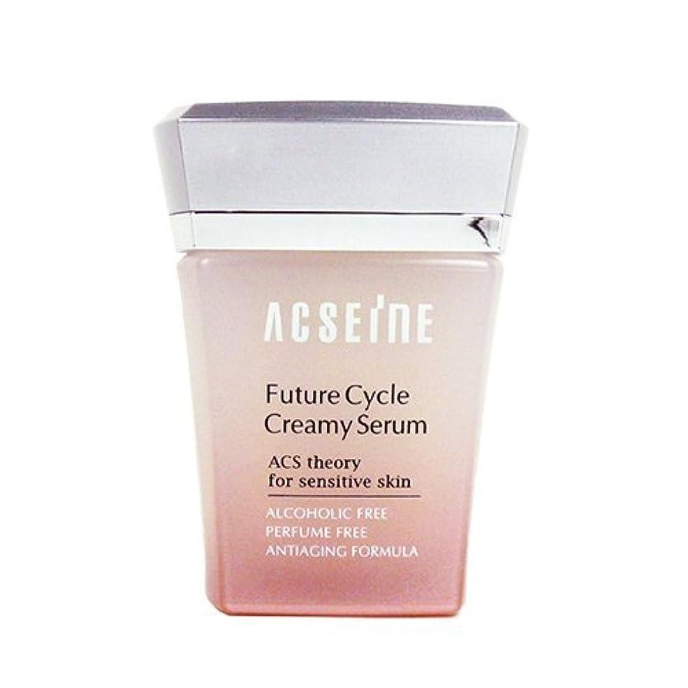 ページ試み乳製品アクセーヌ ACSEINE フューチャーサイクル クリーミィセラム 45g [並行輸入品]
