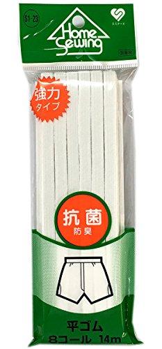 エミナード 平ゴム 強力タイプ 8コール 抗菌 S1-23 14m