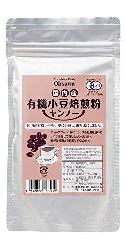 OS 国内産有機小豆焙煎粉(ヤンノー)・100g (あずき茶)