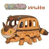 クムクムパズル となりのトトロ ネコバス (KM-82)