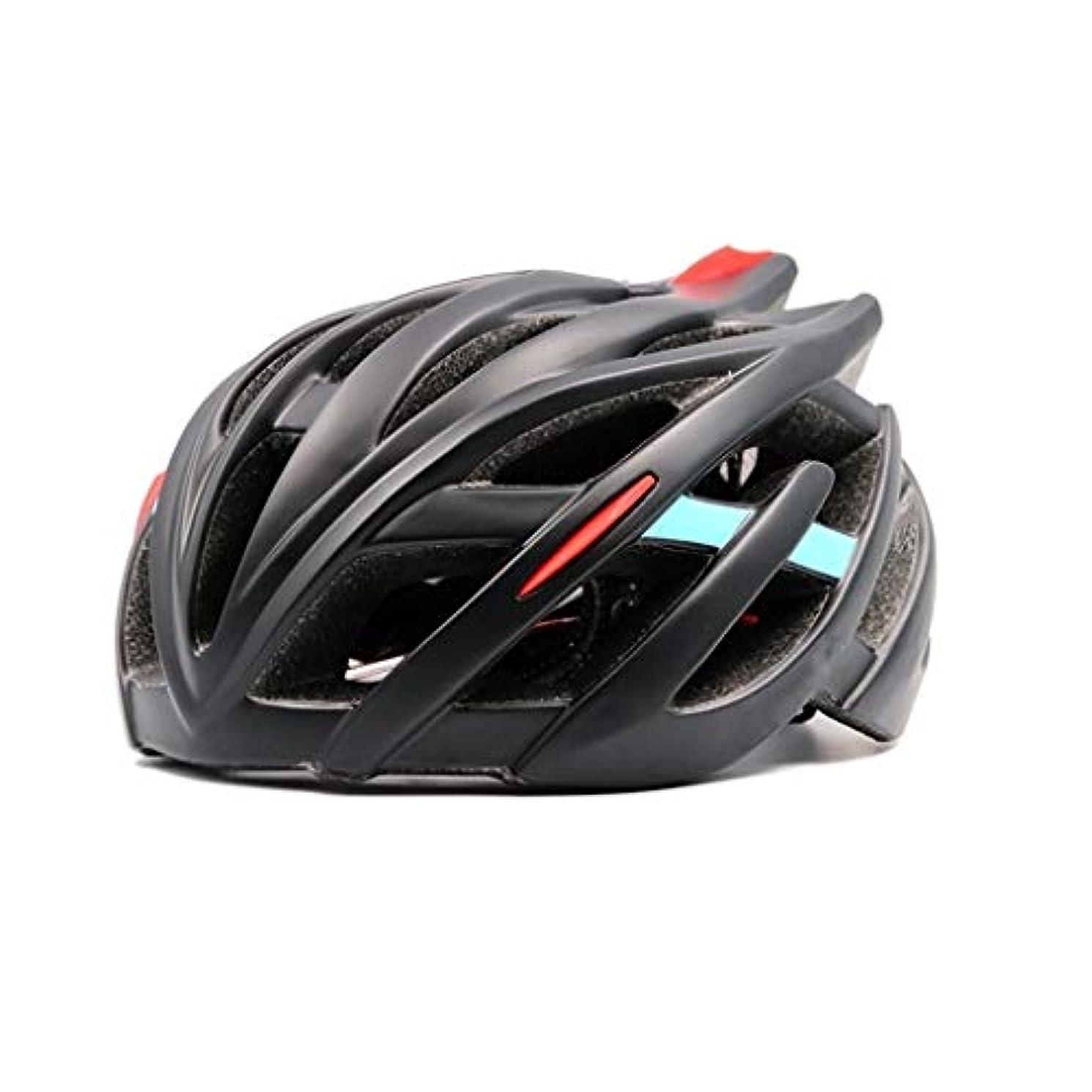 電子レンジパーセント酸化するXSWZAQ サイクリングヘルメット男性マウンテンバイクヘルメット女性ライト増加頭囲統合成形安全帽子道路