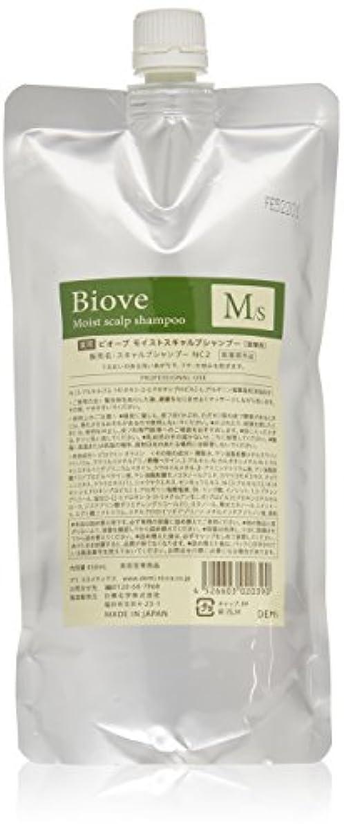 石鹸平野精査デミ ビオーブ モイストスキャルプシャンプー 450ml