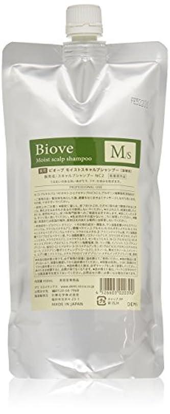 手つかずのハード微生物デミ ビオーブ モイストスキャルプシャンプー 450ml