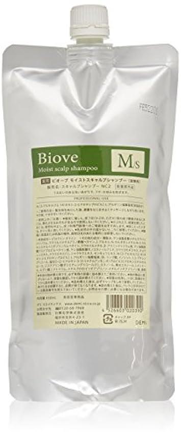 種交じる過剰デミ ビオーブ モイストスキャルプシャンプー 450ml