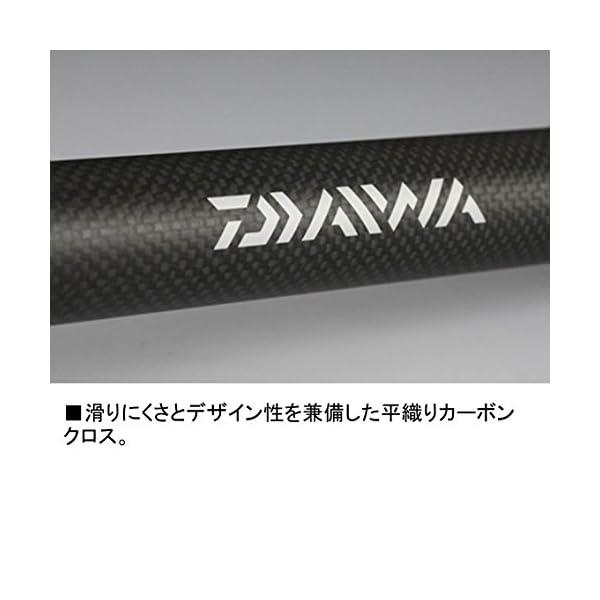 ダイワ(Daiwa) 玉の柄 ランディングポー...の紹介画像4