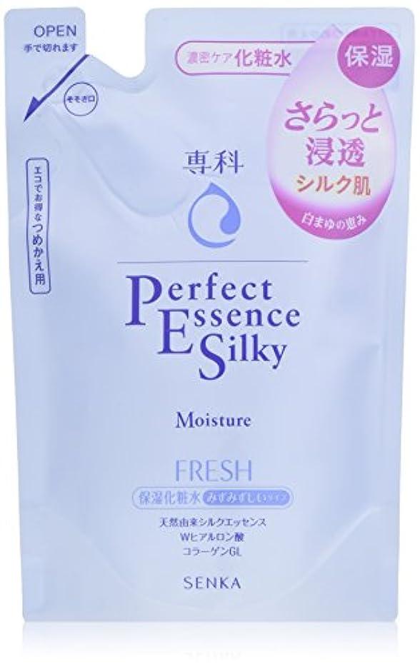 実質的フィドルリーズ専科 パーフェクトエッセンス シルキーモイスチャー フレッシュ 詰め替え用 保湿化粧水 180ml