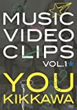 Music Video Clips vol.1[DVD]